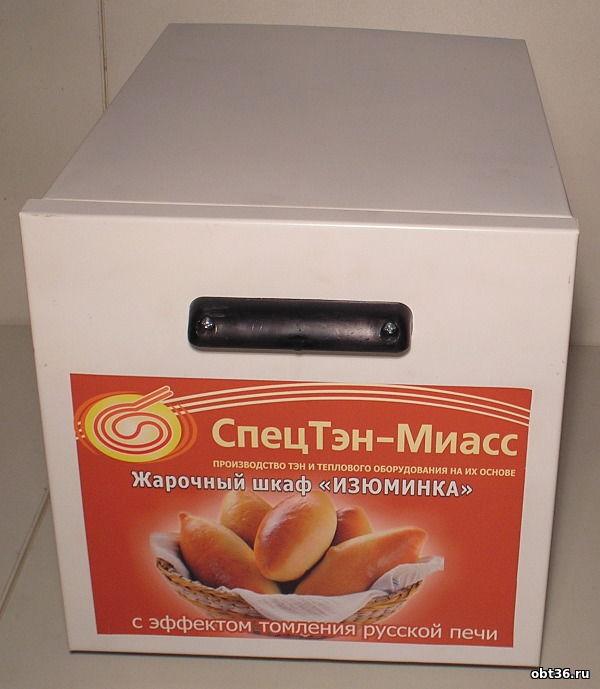 жарочный шкаф изюминка г.миасс челябинская область