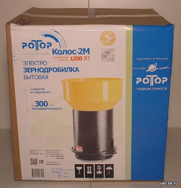 Зернодробилка колос 2м купить в воронеже дробилка конусная ксд 600 в Йошкар-Ола